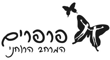 פרפרים בעקבות הרוח האתר לעולם הרוחני
